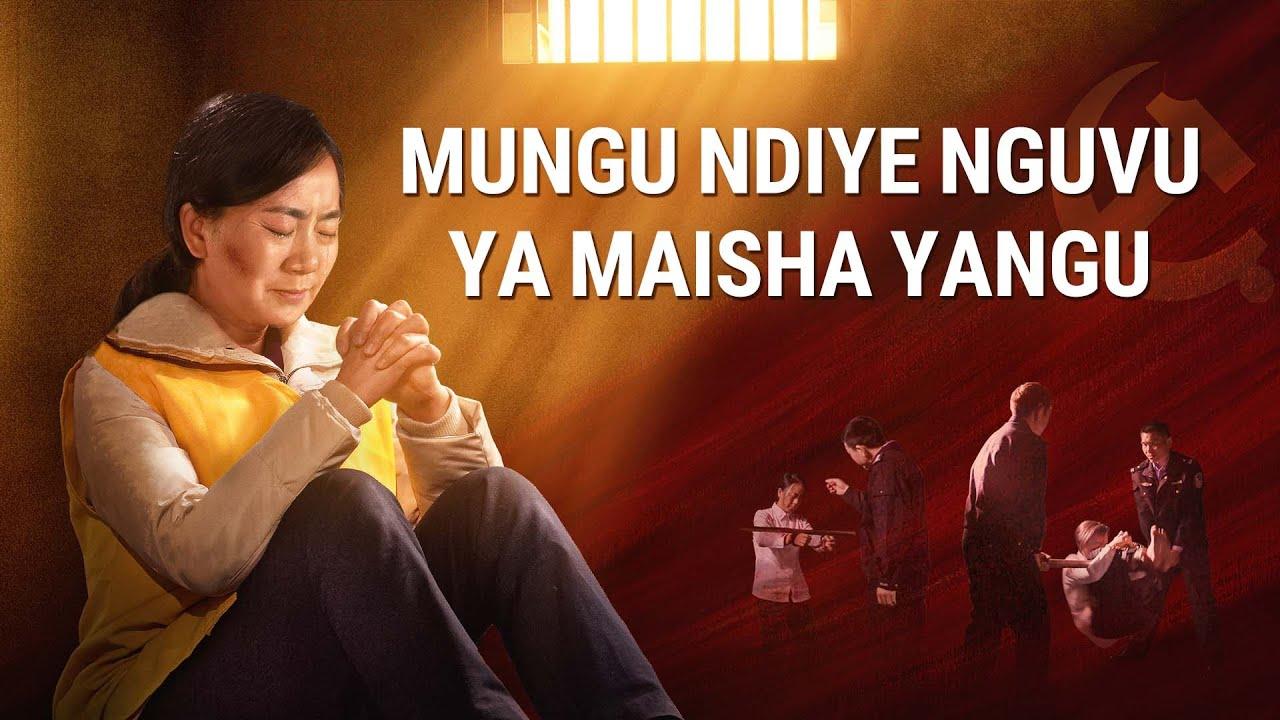 """Video ya Kiswahili ya Ushuhuda wa Kikristo """"Mungu Ndiye Nguvu ya Maisha Yangu"""""""