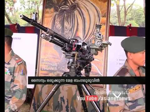 'Know Your Army' exhibition in  Bangalore