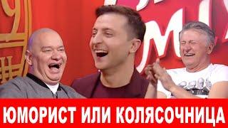 Юморист Колясочница и Шоколадка - это выступление нокаутировало зал РЖАЧ до СЛЕЗ