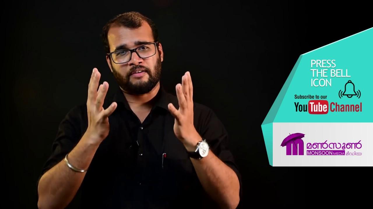ReUpload | Parole Malayalam Movie Review by Sudhish Payyanur | Monsoon Media