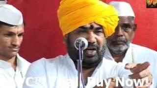 Ramrao Maharaj Dhok  Kirtan  Amha hari dasa kahi bhay nahi kalpanti
