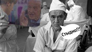 Фёдор Углов ставит диагноз передаче