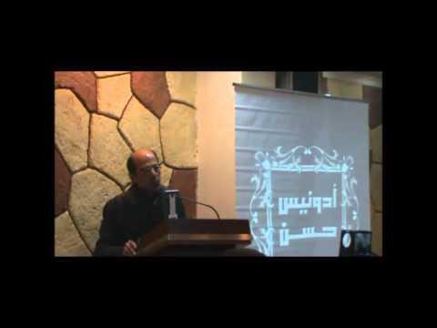 افتتاح ملتقى شعراء دمشق - 13/1/2016 - أدونيس حسن