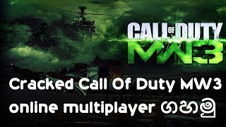 How to play Cracked COD Modern Warfare 3 online multiplayer | Step By Step | PCGamerLK