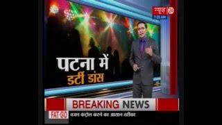 Patna MMS Leaked : Bikini Girl show her assets