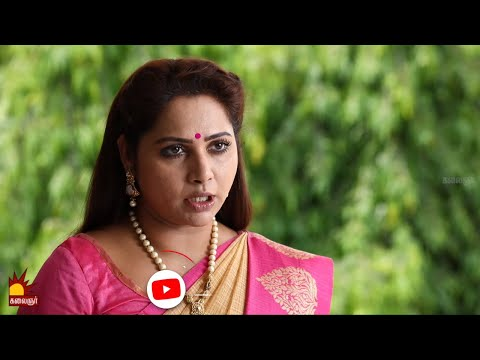 பூவேசெம்பூவே | Poove Sempoove 16th September 2019 | Promo | Mounika Devi | Shamitha  Poove Sempoove is the Latest Tamil Cop Serial Starring Mounika Devi in the Lead Airing On Kalaignar TV.
