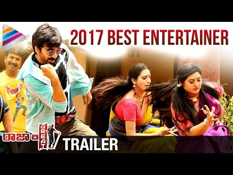 2017 Best Entertaining Movie | Raja The Great Movie Trailer | Ravi teja | Mehreen | Raashi Khanna