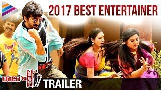 2017 Best Entertaining Movie | Raja The Great Movie Trailer | Ravi teja | Mehreen | Raashi Khanna
