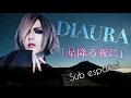 DIAURA - 星降る夜に (Hoshi furu yoru ni) [Sub Español]