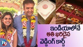 Most Expensive Wedding Card in India || Isha Ambani ||  P9 TV