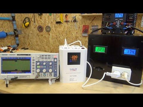 Тест Solpi-M SLP 500 ВА. Лучший стабилизатор релейного типа до 50$