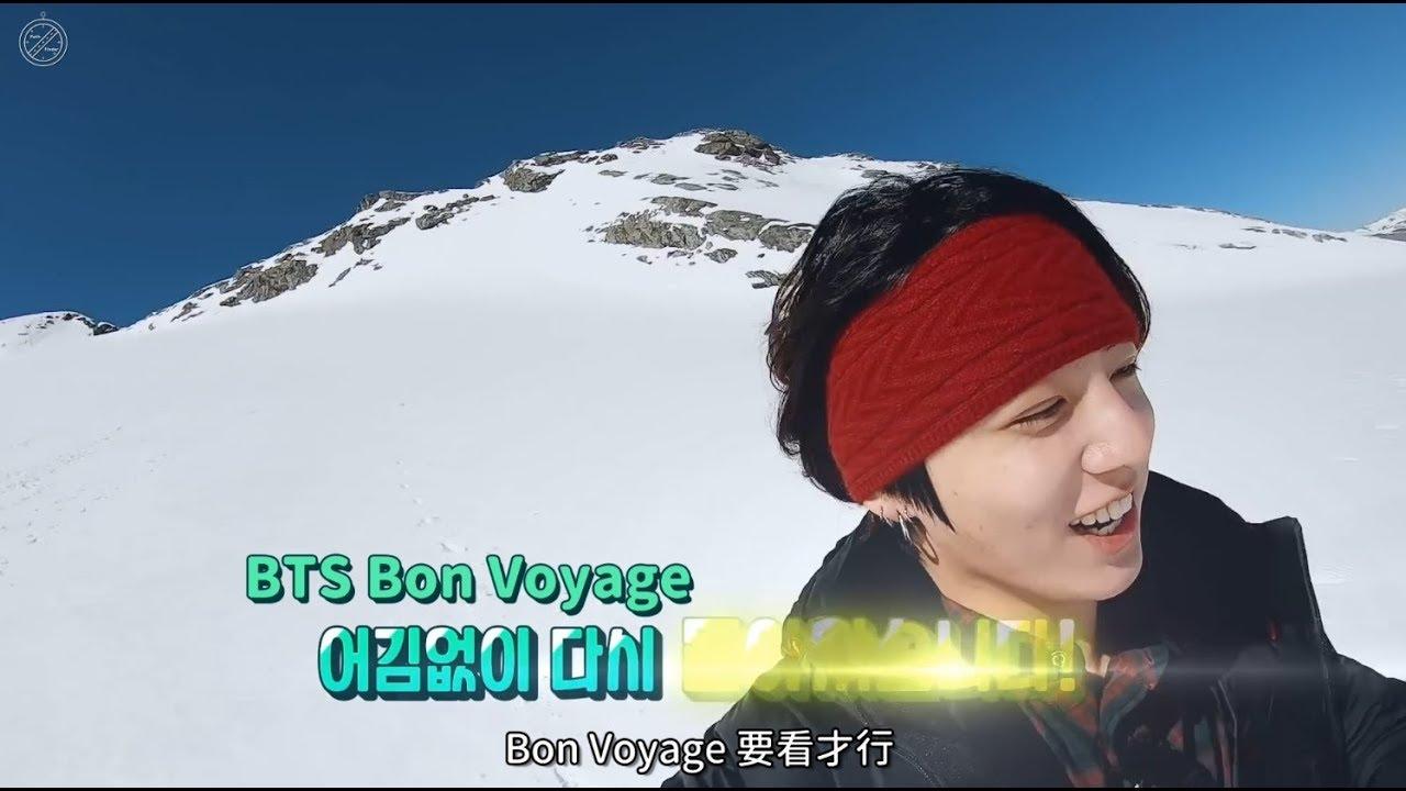 [Pathfinder_微精效中字] 191106 BTS (방탄소년단) BON VOYAGE Season 4 Teaser 防彈少年團的第四次旅行 - YouTube