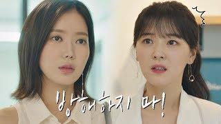 [사이다 오조오억잔] 지금까지 막힌 거 다 뚫는 임수향(Lim soo hyang)(!) 내 아이디는 강남미인(Gangnam Beauty) 13회