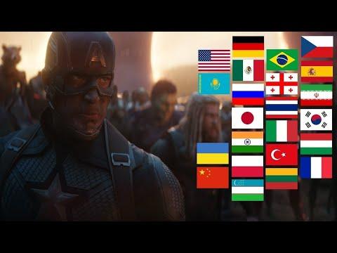 """""""Мстители к бою"""" на разных языках. Мстители : война бесконечности . Отрывок из фильма"""