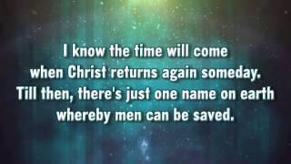 Serve the Lord (Carman) - MVL - roncobb1