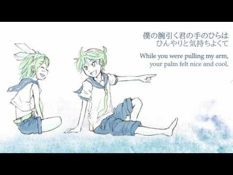 【鏡音リン Kagamine Rin】Dog Day Afternoon【subs】