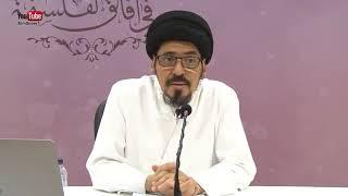 السيد منير الخباز - صلاة الإستغاثة بالإمام المهدي عج في النصف من شعبان لقضاء الحوائج وتيسير الأمور