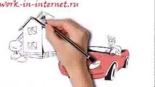Работа на дому, заработок в интернете, интернет заработок, работа, деньги, финансы