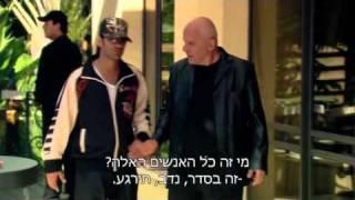 הבורר - עונה 3 פרק 3 - חלק 4/4