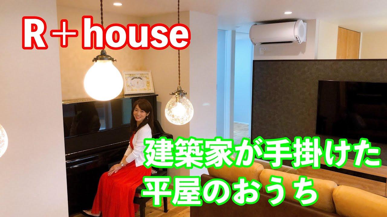 「おうちLABO」にて放送!