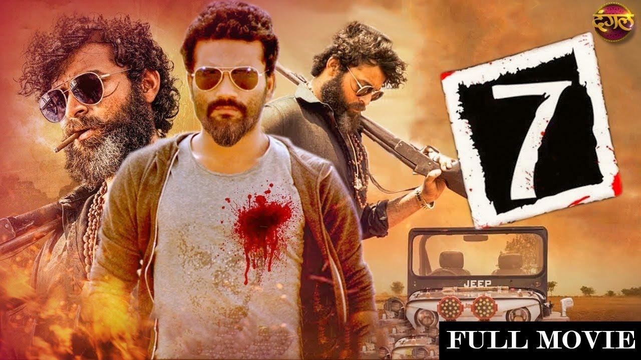 Download 7 (SEVEN) 2019 New Released Hindi Dubbed Full Movie | Chandrashekar Sreevatsav, Rangayana Raghu,