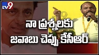 Nannuri Narsi Reddy On KTR