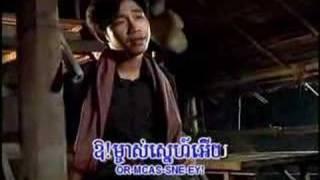 Oun Tov Phnom Penh - Moon Mara