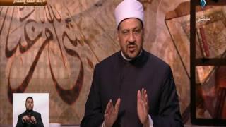 رد مستشار المفتي على سيدة تبلغ من العمر 46 عامًا ولم تتزوج .. فيديو