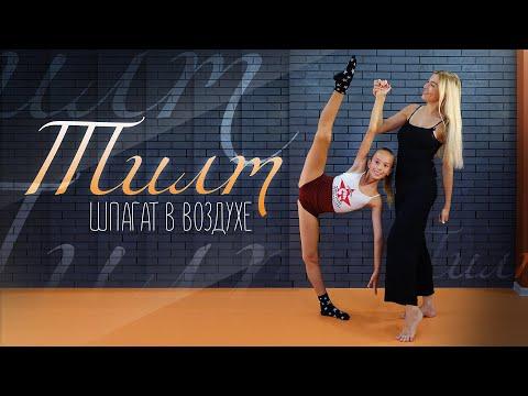 gimnastika kaklui su hipertenzija video)