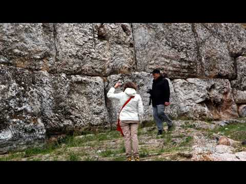 Unknown Megalithic polygonal wall in Athens