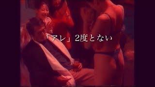 YouTube動画:A-MEN - Lose Morning  [lyric video] [mad]