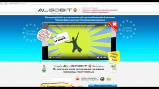 видео Брокер по опционам Optionbit
