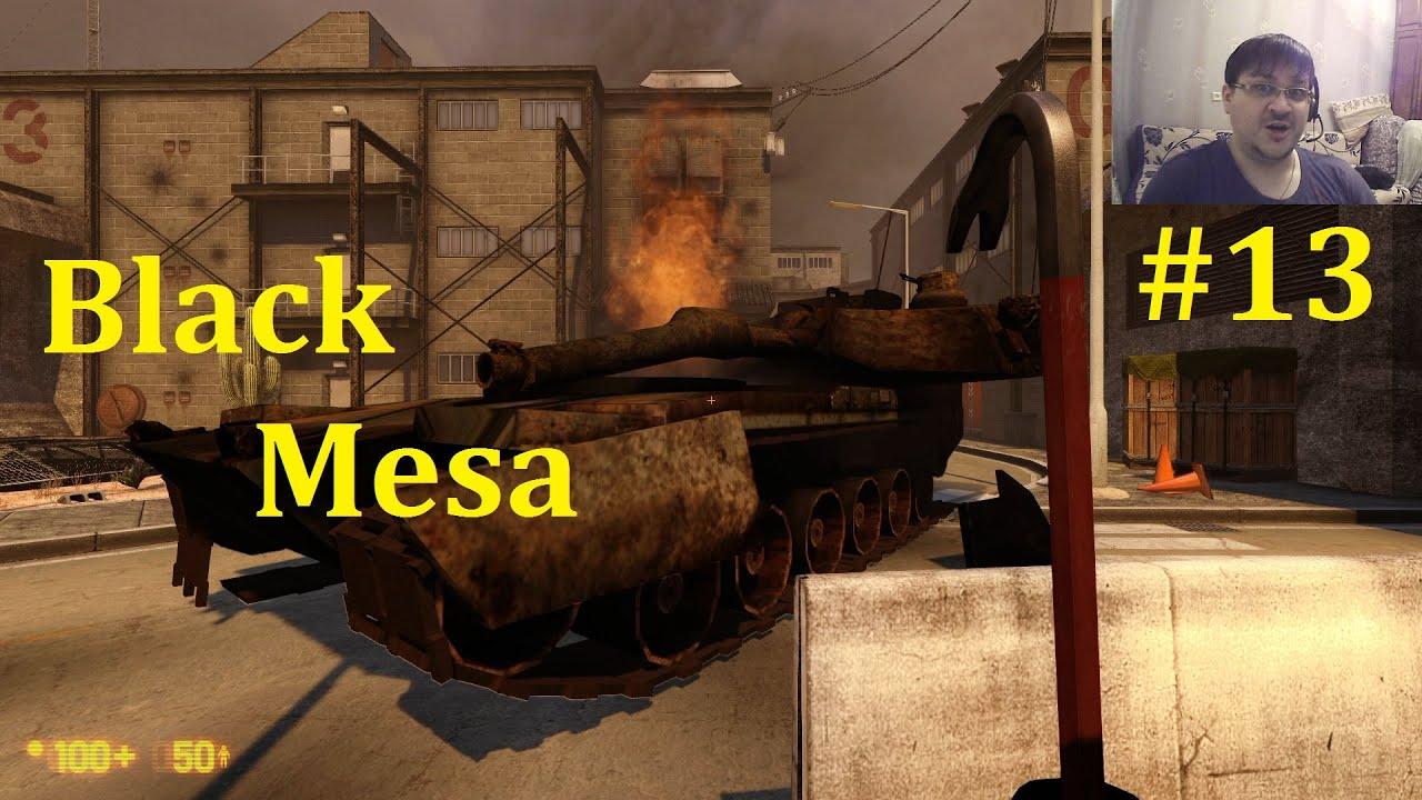 Half-Life Ремейк ► Black Mesa Прохождение ► Вертолёт, танк, БМП #13