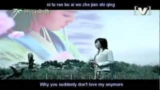 Always Being Very Quiet - Ah Sang (Tiên Kiếm Kỳ Hiệp 1 OST)