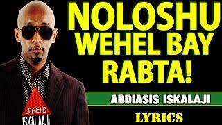 ISKALAAJI┇ NOLOSHU WEHEL BAY RABTAA ᴴᴰ ┇LYRICS 2019