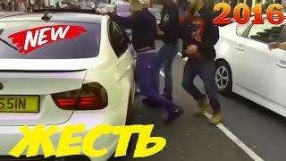 BMW VS BMW FIGHT Road Rage Gone Wrong!Авария BMW драка водителей давит людей машиной 2016