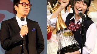 AKB48じゃんけん大会をおぎやはぎ小木博明が斬る おぎやはぎの小木博明...