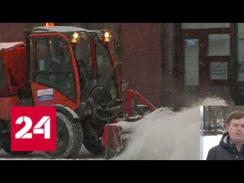 Снег и гололедица спровоцировали десятки аварий в Москве - Россия 24