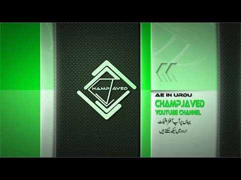 Stripes Channel Broadcast Logo Intro After Effects Tutorial in Urdu