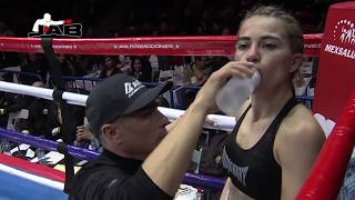 JAB Promotions Womens WBC Championship Fight Atom | March 5 2019