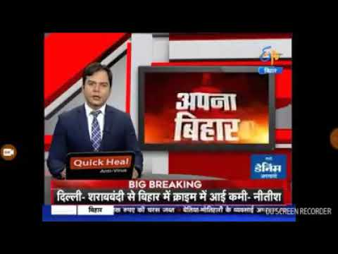 Nitish Kumar coming up at Sitamarhi on 14th December. | ETV BIHAR exclusive Report by Rakesh ranjan