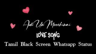 Adi Un Moochinai Mella Naan Ketkiren❤tamil black screen whatsapp status_black thirai padal