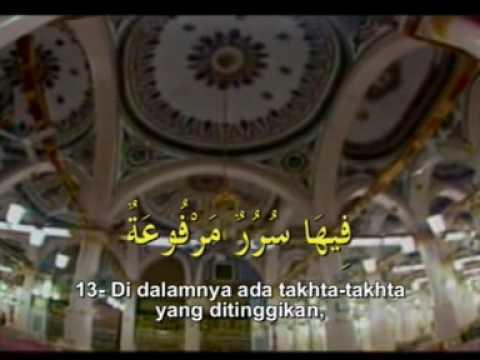 Surah Al Ghasyiyah - Mishary Al 'Afasy