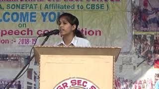 PSM School Kharkhoda Senior Wing Speech Competition 2018 19 S2