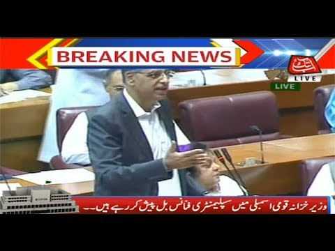 Finance Minister Presents Mini Budget In National Assembly