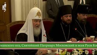 Святейший Патриарх Кирилл: «Болгарию освободила Россия!»