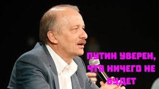 """Путин уверен, что ничего не будет (интервью для программы """"Настоящее время"""" 4 сентября, 2020)"""