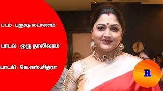 Oru Thaali Varam Kettu Vanthen Song From Purusha Latchanam Movie With Tamil Lyrics