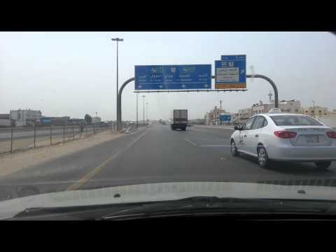 A Drive to work (Tamer Logistics) - Jeddah - Saudi Arabia - 28 September 2012