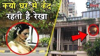 रेखा के भयानक राज़ से उठा पर्दा, इस वजह से खुद को रखती है घर में कैद   Rekha Hidden Secrets